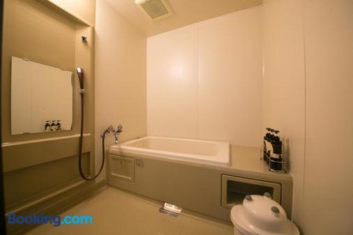 湯布院商城酒店 - 由布市 - 浴室