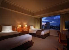 Hotel Okura Fukuoka - Fukuoka - Bedroom