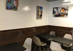 Hôtel de Paris - Lyon - Restaurant