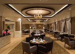 Divan Suites Batumi - Batumi - Restaurant