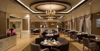 Divan Suites Batumi - Batumi - Restaurante