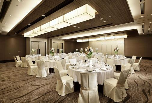 The Capitol Hotel Tokyu - Tokyo - Banquet hall