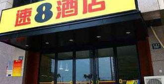 Super 8 by Wyndham Hangzhou Xia Sha Xue Yuan - Hangzhou