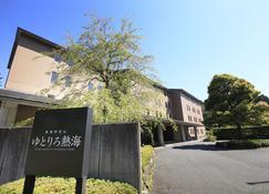 Yutorelo Atami - Atami - Gebäude