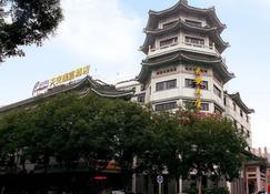 Tianan Rega Hotel - Peking - Lounge