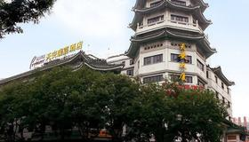 Tianan Rega Hotel - Peking - Gebäude