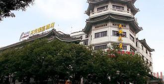 Tianan Rega Hotel - Pekín - Edificio
