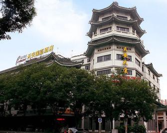 Tianan Rega Hotel - Peking - Byggnad