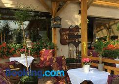 Restauracja Pensjonat Buda - Krosno - Restaurant