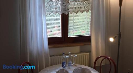 Restauracja Pensjonat Buda - Krosno - Dining room