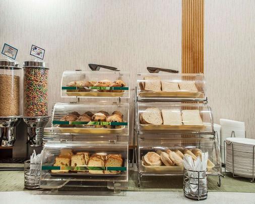 Quality Hotel Fallsview Cascade - Niagara Falls - Buffet