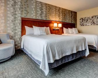 Courtyard by Marriott Hadley Amherst - Hadley - Bedroom