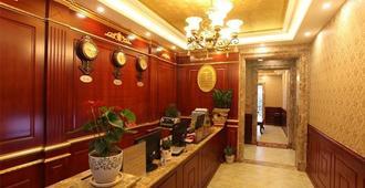 Chongqing Hanglv Hotel - צ'ונגקינג