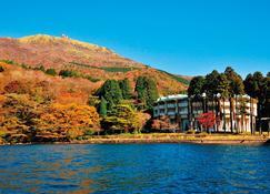 The Prince Hakone Lake Ashinoko - Hakone - Vista del exterior