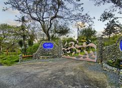 Hotel Mystica - Наранхос-Агриос - Вид снаружи