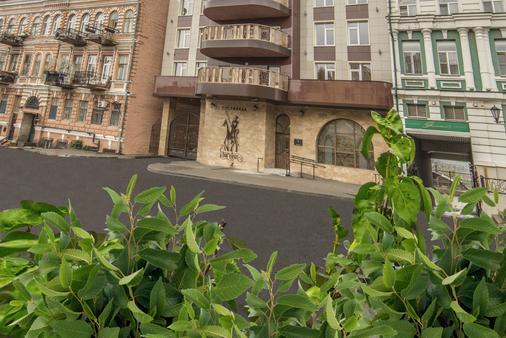 Don Kihot - Rostov on Don - Κτίριο
