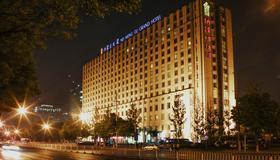 Inner Mongolia Grand Hotel Wangfujing - Pechino - Edificio