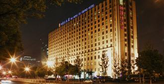 Inner Mongolia Grand Hotel Wangfujing - Beijing - Building