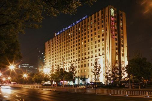 Inner Mongolia Grand Hotel - Bắc Kinh - Toà nhà