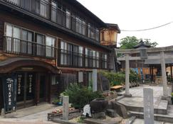 Horieya Ryokan - Fukushima