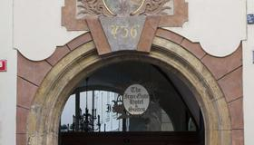 Iron Gate Hotel and Suites - Prague - Outdoor view