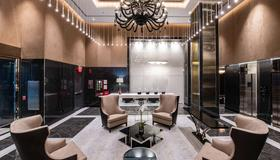 Aliz Hotel Times Square - Nueva York - Lounge