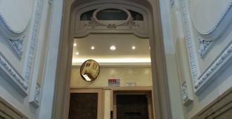 New Arapey Hotel - Montevideo