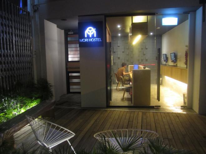 Mori Hostel - Singapore