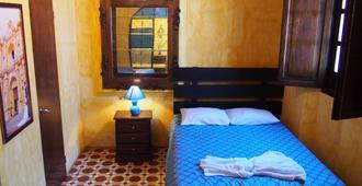 Casa El Calvario - Antigua - Bedroom
