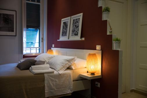 Pigneto Luxury Rooms - Rome - Phòng ngủ