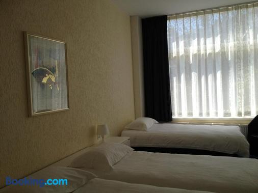 New City Hotel Scheveningen - The Hague - Bedroom