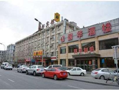 Super 8 by Wyndham Beijing Tao Ran Ting Subway Station West - Peking - Außenansicht
