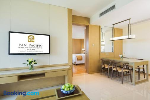 Pan Pacific Serviced Suites Ningbo - Ningbo - Dining room