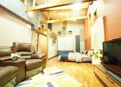 Only One Villa @ Lib Plus - Město Okinawa - Living room