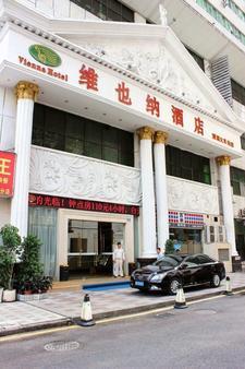 Vienna Hotel Shenzhen Railway Station - Shenzhen - Κτίριο