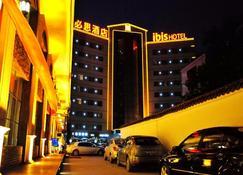 ibis Lanzhou Zhangye Road - Lanzhou - Building