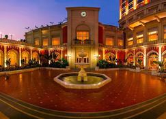 Itc Grand Central, A Luxury Collection Hotel, Mumbai - Mumbai