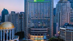 Holiday Inn Shanghai Nanjing Road - Shanghai - Edificio