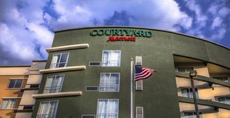 Courtyard by Marriott Charleston Downtown/Civic Center - Charleston