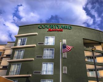 Courtyard by Marriott Charleston Downtown/Civic Center - Charleston - Gebouw