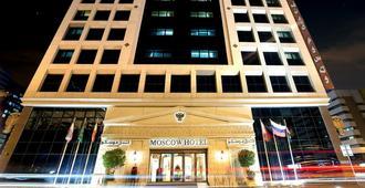 موسكو هوتل - دبي - مبنى