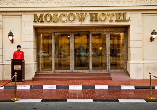 Дубай отель москва районы вены отзывы