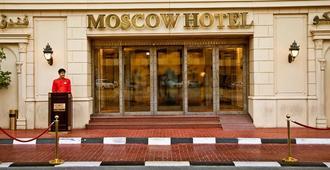 Moscow Hotel - Dubai - Gebäude