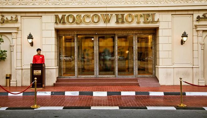 Moscow Hotel - Dubai - Building