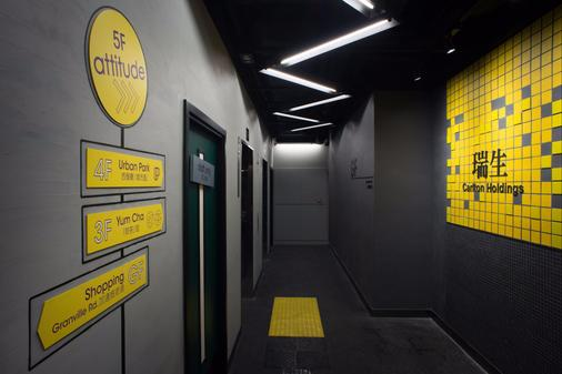 Attitude On Granville - Χονγκ Κονγκ - Διάδρομος