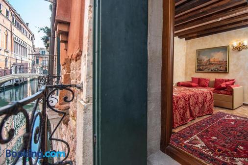Hotel Mercurio Venezia - Venice - Balcony