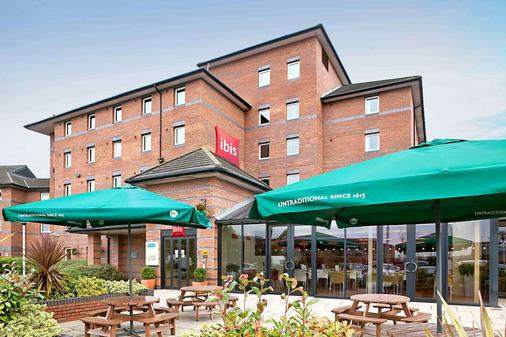 ibis Liverpool Centre Albert Dock - Liverpool One - Liverpool - Rakennus