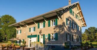 Amodo Lodge - Saint-Paul-en-Chablais - Building