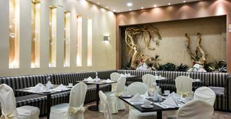 Premier Luxury Mountain Resort - Bansko - Restaurant