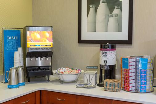 Hampton Inn & Suites Knoxville-Downtown - Knoxville - Buffet